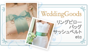 Wedding goods