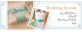Wedding goods�ʥ�󥰥ԥ?���Хå���etc�ġ�