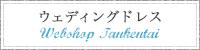 WEB SHOPõ���⡡�����ǥ��ɥ쥹