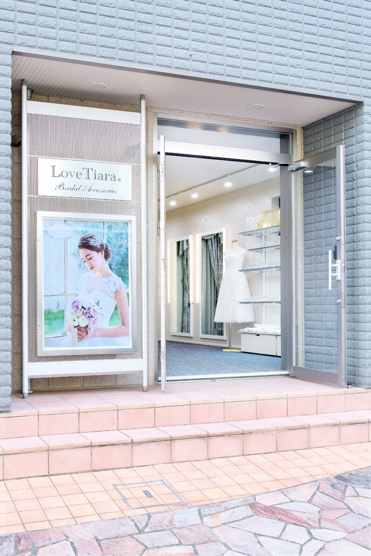 LoveTiara®吉祥寺(東京)直営店OPENのお知らせ!